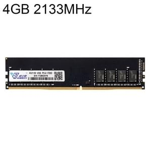 Vaseky 4GB 2133MHz PC4-17000 DDR4 PC Memory RAM Module for Desktop