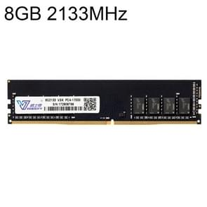 Vaseky 8GB 2133MHz PC4-17000 DDR4 PC Memory RAM Module for Desktop