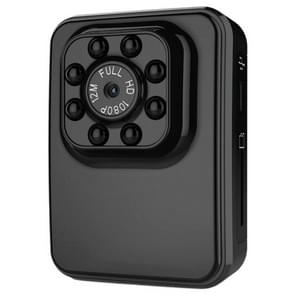 R3 Full HD 1080P 2.0MP Mini Camcorder Action Camera, 120 Degrees Wide Angle, Support Night Vision / Motion Detection(Black)