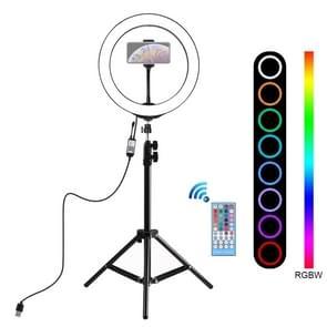 PULUZ 1.1 m statief mount + 10 inch 26cm RGBW LED ring VLogging video licht live broadcast kits met afstandsbediening & koude schoen statief bal hoofd & telefoon klem (zwart)