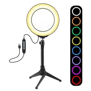 PULUZ 6.2 inch 16cm USB 10 Modes 8 Colors RGBW Dimmable LED Ring Vlogging Photography Video Lights + Desktop Tripod Mount with Cold Shoe Tripod Ball Head (Black)