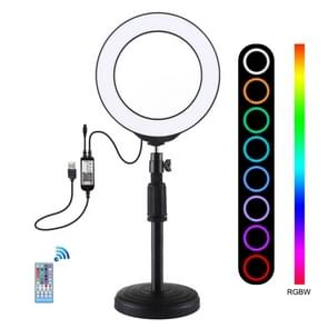 PULUZ Round Base Desktop Mount + 6 2 inch 16cm USB RGBW Dimable LED Ring Vlogging Photography Video Lights with Cold Shoe Tripod Ball Head & Remote Control (Zwart)
