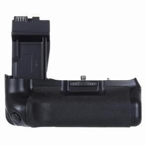 PULUZ Vertical Camera Battery Grip for Canon EOS 550D / 600D / 650D / 700D