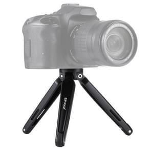[UAE voorraad] PULUZ Pocket Mini metalen Desktop statief mount met 1/4 inch naar 3/8 inch thread adapter schroef voor DSLR & digitale camera's  verstelbare hoogte: 4.5-15cm  Max belasting: 20kg