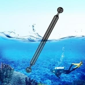 PULUZ 11 inch 27.9cm Length 20.8mm Diameter Dual Balls Carbon Fiber Floating Arm, Ball Diameter: 25mm(Black)