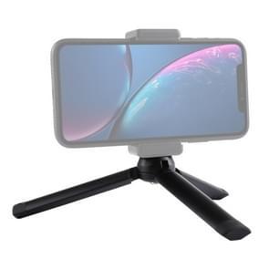 PULUZ Mini Pocket Metal Desktop statief mount met 1/4 inch schroef voor DSLR & digitale camera's  Max belasting: kg