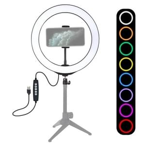 PULUZ 10.2 inch 26cm USB 10 Modes 8 Colors RGBW Dimmable LED Ring Vlogging Photography Video Lights with Cold Shoe Tripod Ball Head & Phone Clamp(Black)