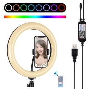 PULUZ 10 2 inch 26cm Curved Surface USB RGBW Dimable LED Ring Vlogging Photography Video Lights with Cold Shoe Tripod Ball Head & Remote Control & Phone Clamp(Black)