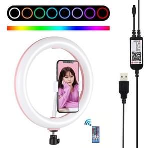 PULUZ 10,2 inch 26cm gebogen buis USB RGBW Dimbare LED ring Vloggen fotografie video lichten met koude schoen statief bal hoofd & afstandsbediening & telefoon klem (roze)