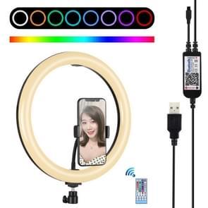 PULUZ 11 8 inch 30cm RGB Dimbare LED dubbele kleur temperatuur LED gebogen diffuse licht ring Vloggen Selfie fotografie video lichten met koude schoen statief bal hoofd & telefoon klem & externe Contorl (zwart)