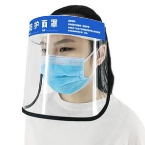 PULUZ Anti-Speeksel Splash Anti-Spitting Anti-Fog Anti-Oil Beschermende Face Shields Masker met elastische band  Chinese woorden