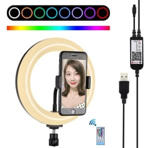 PULUZ 7 9 inch 20cm USB RGB Dimbare LED Dual Color Temperature LED Curved Light Ring Vlogging Selfie Photography Video Lights with Phone Clamp (Zwart)