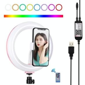 PULUZ 7.9 inch 20cm USB RGB Dimmable LED Dual Color Temperature LED Curved Light Ring Vlogging Selfie Photography Video Lights with Phone Clamp(Pink)