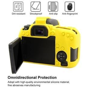 PULUZ Soft Silicone Protective Case for Canon EOS 77D(Yellow)