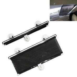 Retractable Car Window Sun Shade for Automobile Back Windshield, Size: 125cm x 45cm, Random Color Delivery