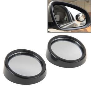 2 PC's SY-022 auto voertuig spiegel Dodehoek achterzijde bekijken kleine ronde spiegel  Diameter: over 5.6cm(Black)