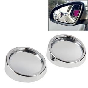 2 PC's SY-022 auto voertuig spiegel Dodehoek achterzijde bekijken kleine ronde spiegel  Diameter: over 5.6cm(Silver)