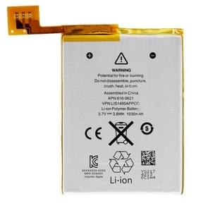 High Quality 1030mAh High Capacity  Battery for iPod Touch 5(Silver)