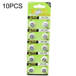 10 PCS AG9 / 936A 1.55V Alkaline Button Battery
