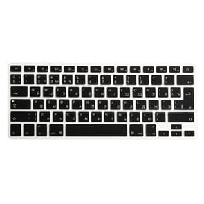 ENKAY Keyboard Protector Cover for Macbook Pro 13.3 inch & Air 13.3 inch & Pro 15.4 inch, US Version and EU Version, Russian