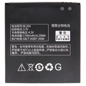 BL204 Oplaadbare Li-Polymer batterij voor Lenovo S696 / A765E / A630t