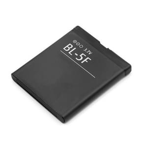 BL-5F Battery for Nokia N95, N96, E65