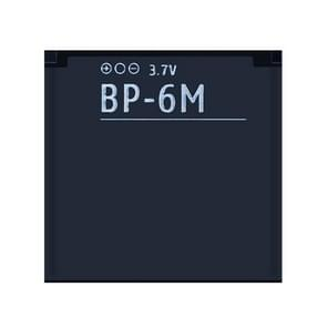 Neutral 1100mAh BP-6M Battery for Nokia N73, N93