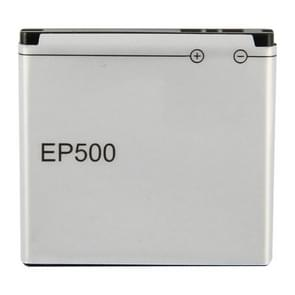 EP500 Battery for Sony Ericsson U5