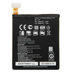 3.7V / 2000mAh vervangbare & Oplaadbare Li-Polymer Battery voor LG Optimus Vu / F100 / VS950 / P895