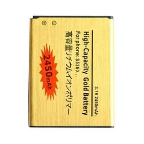 2450mAh High Capacity Gold Business Battery for Galaxy Y / S5360