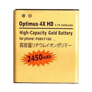 2450mAh hoge capaciteit gouden Business accu voor de LG Optimus 4 X HD / P880 / F160
