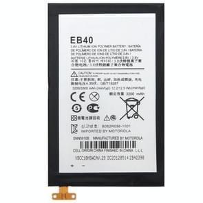 EB40 3200mAh oplaadbare Li-Polymer batterij voor Motorola XT910 (RAZR Droid) (verdikking versie)