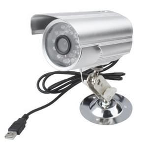 Digitale video recorder camera met TF-kaartsleuf  ondersteuning van geluidsopname/nachtzicht/Bewegingsdetectiefunctie  schiet afstand: 10m (zilver)