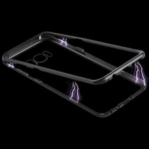 Magnetic Metal Frame Tempered Glass Case for Galaxy S8(Black)
