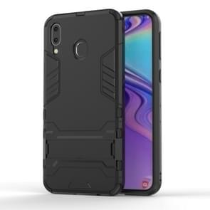 Shockproof PC + TPU Case for Galaxy M20, with Holder(Black)