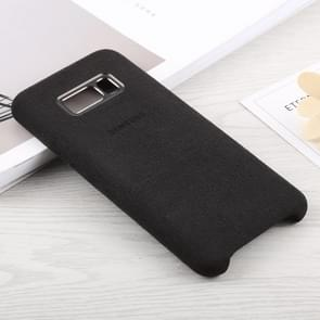 Suede PC Protective Back Cover Case for Galaxy S8(Black)