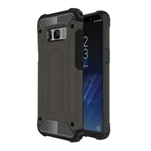 Voor Galaxy S8 ruige Armor TPU + PC combinatie Case(Coffee)