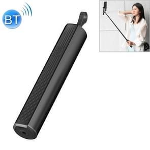 CYKE P9 Universal Stretchable Hidden One-piece Wireless Bluetooth Selfie Stick(Black)