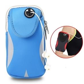 Multi-functional Sports Armband Waterproof Phone Bag for 5 Inch Screen Phone, Size: M(Light Grey)