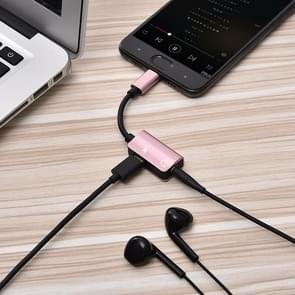 2 in 1 Cable Fast Charge Type-C Male to Type-C Female + 3.5mm Female Jack Headphone Adapter Converter, Supports Audio and Charging, Length: 12cm (Rose Gold)