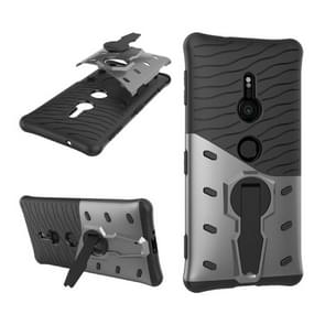 PC + TPU Dropproof Sniper Hybrid Protective Back Case with 360 Degree Rotation Holder  for Sony Xperia XZ2(Black)