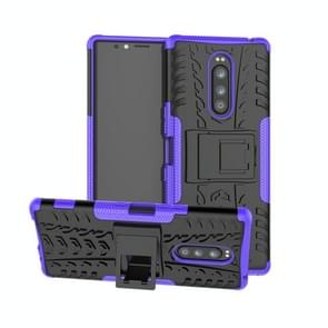 Tire Texture TPU+PC Shockproof Case for Sony Xperia 1 / Xperia XZ4, with Holder(Purple)