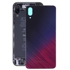 Back Cover for Vivo X23 Symphony Edition(Purple)