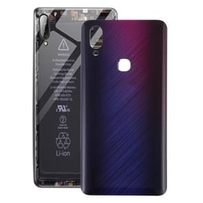 Back Cover Post Fingerprint for Vivo NEX(Purple)