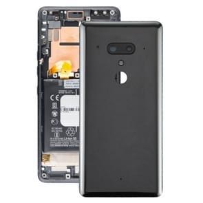Batterij achtercover met camera lens voor HTC U12 + (zwart)