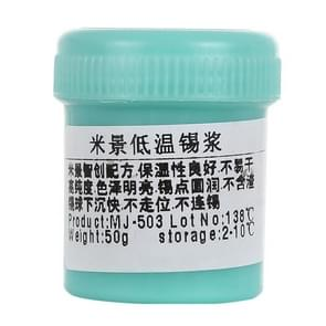 MIJING 50g Low Temperature Solder Paste(Green)