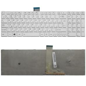 RU Version Keyboard for Toshiba Satellite C50-A C50-A506 C50D-A C55T-A C55-A C55D-A(Wit)