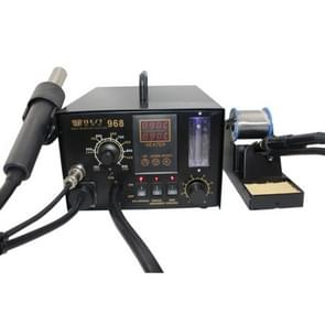 BEST Intelligent 2 in 1 Hot Air Gun Soldering Desoldering Rework Station (Voltage 220V)