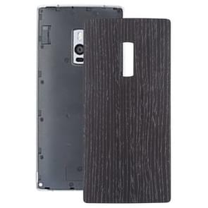 Wood Texture Battery Back Cover for OnePlus 2(Black)