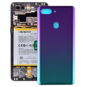 Curved Back Cover for OPPO R15 (Nebula Version)(Twilight)